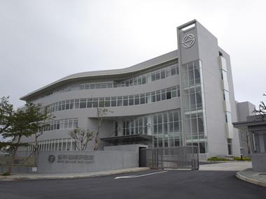 協祥機械工業株式会社(研発工場)...